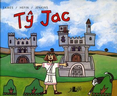 A picture of 'Ty Jac' 