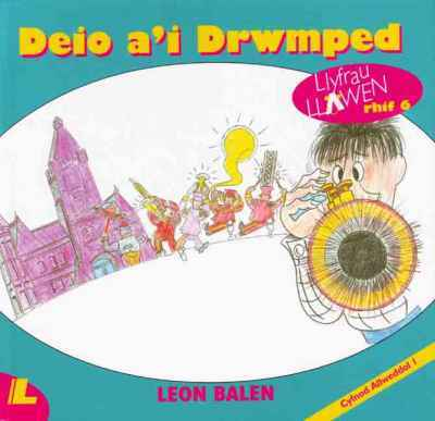 A picture of 'Deio a'i Drwmped' 