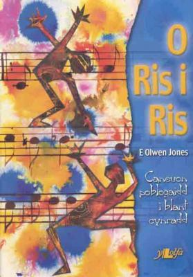 A picture of 'O Ris i Ris' 