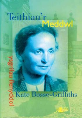 A picture of 'Teithiau'r Meddwl' 