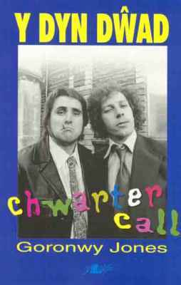 A picture of 'Chwarter Call' 