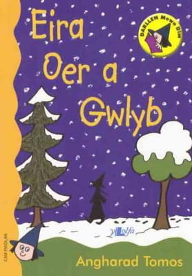 A picture of 'Eira Oer a Gwlyb (Cam Rwdlan)'