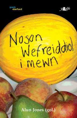 A picture of 'Noson Wefreiddiol i Mewn' 