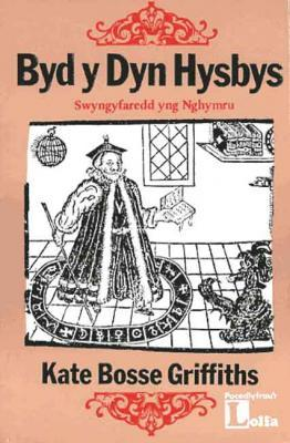 A picture of 'Byd y Dyn Hysbys' 