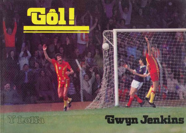 A picture of 'Gôl' 