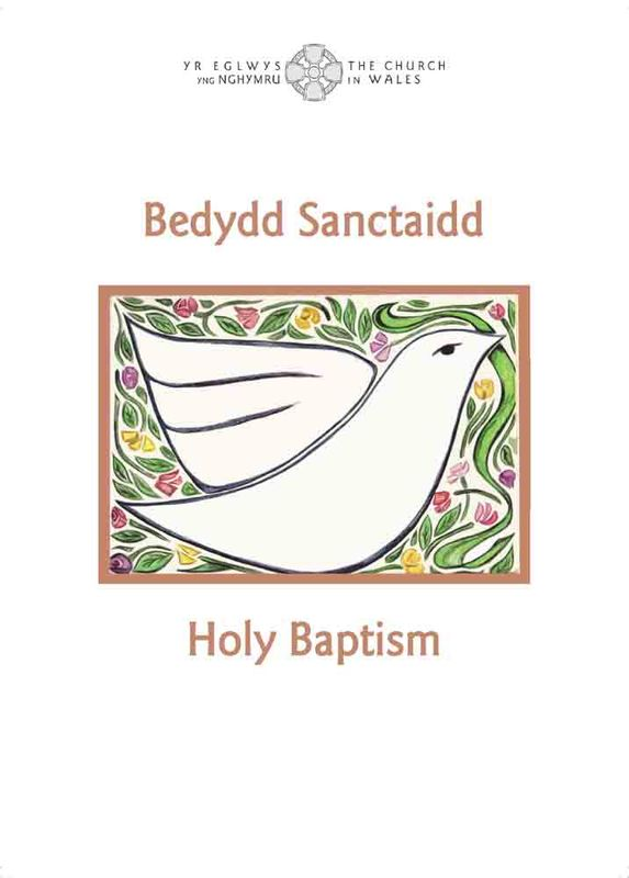A picture of 'Tystysgrif Bedydd Sanctaidd / Holy Baptism Certificate'