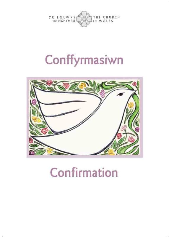A picture of 'Tystysgrif Conffyrmasiwn / Confirmation Certificate'