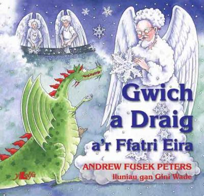 A picture of 'Gwich a Draig a'r Ffatri Eira' 