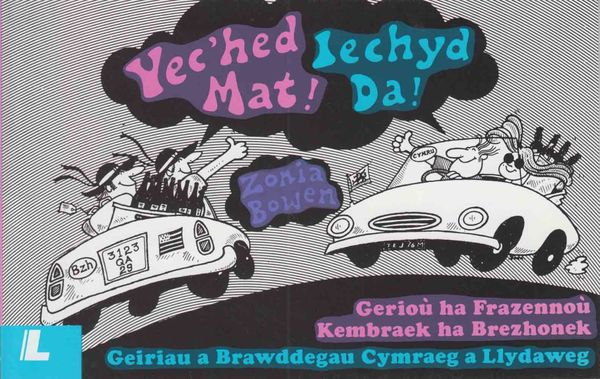 A picture of 'Yec'hed Mat / Iechyd Da' 