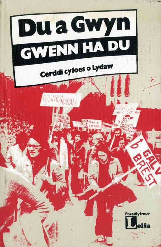 A picture of 'Du a Gwyn' 