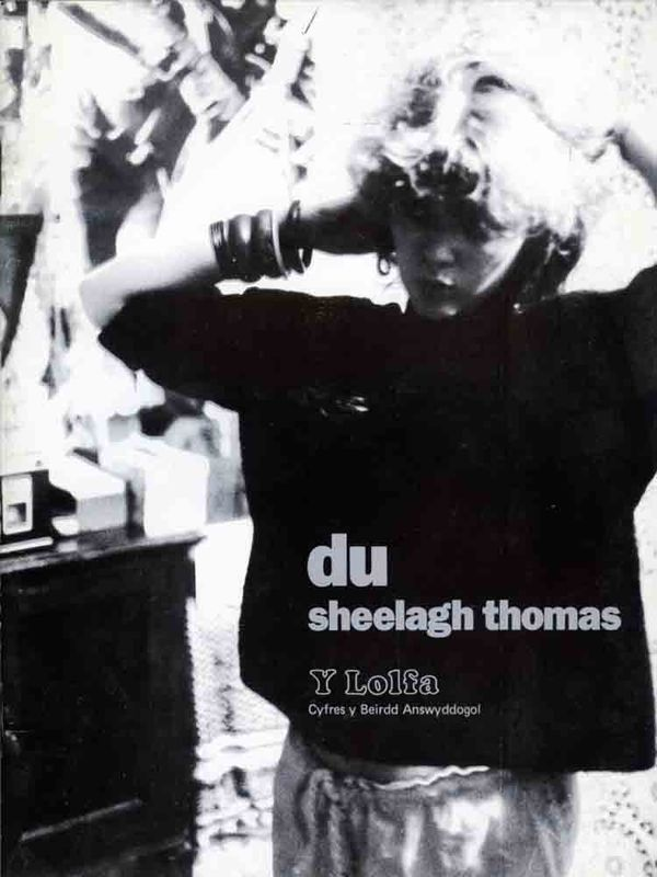 Llun o 'Du' 
