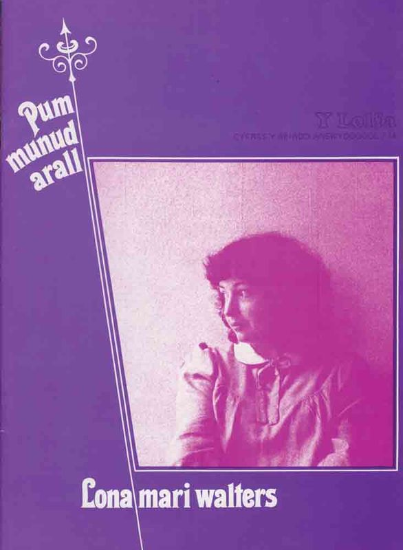 A picture of 'Pum Munud Arall' 