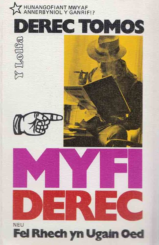A picture of 'Myfi Derec' 