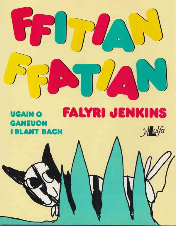 A picture of 'Ffitian Ffatian' 
