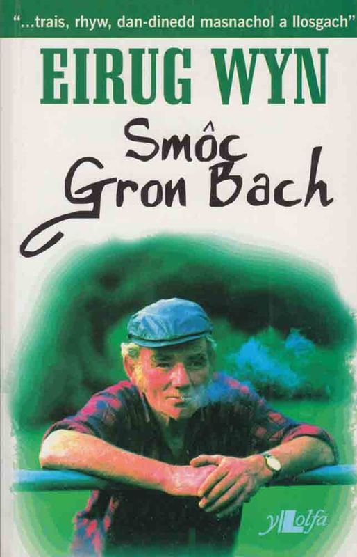 A picture of 'Smôc Gron Bach'