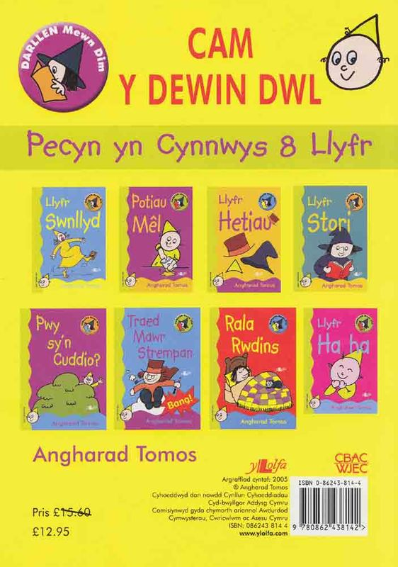 A picture of 'Pecyn Cam Y Dewin Dwl'