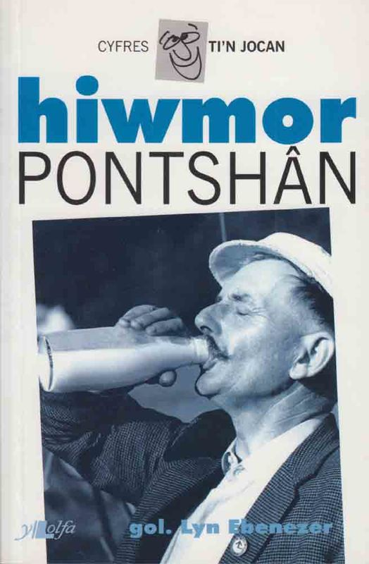 A picture of 'Hiwmor Pontshan' 