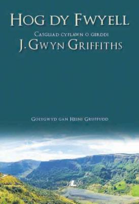 A picture of 'Hog dy Fwyell' 