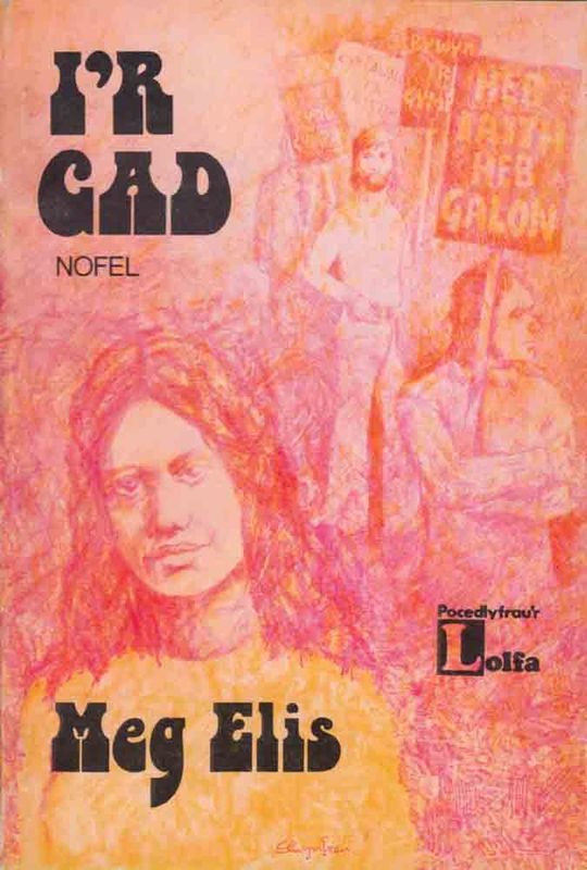 A picture of 'I'r Gâd!' 