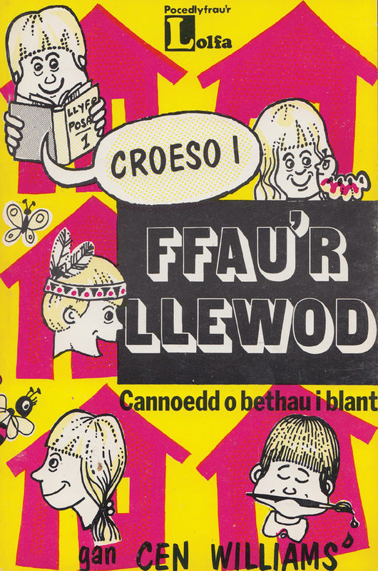 A picture of 'Ffau'r Llewod' 