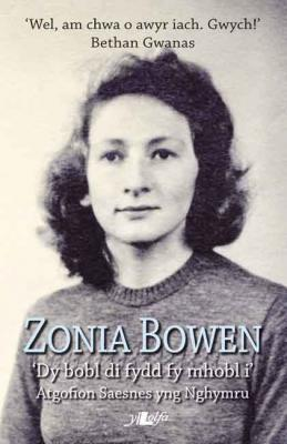 A picture of 'Zonia Bowen - Dy Bobl Di Fydd fy Mhobl I (elyfr)' 