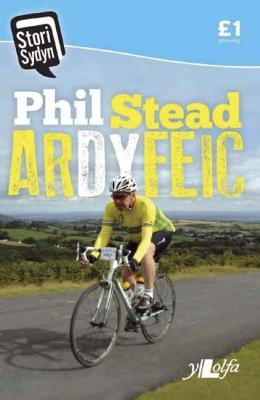 A picture of 'Ar Dy Feic' 
