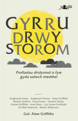 A picture of 'Gyrru Drwy Storom' 