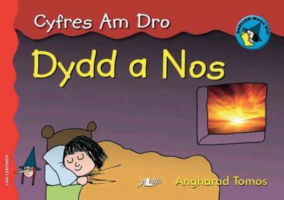 A picture of 'Dydd a Nos' 