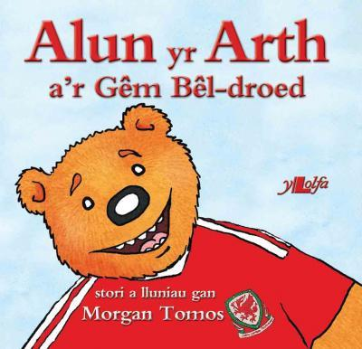 A picture of 'Alun yr Arth a'r Gêm Bêl-droed' 