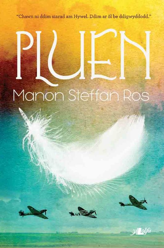 A picture of 'Pluen' 
