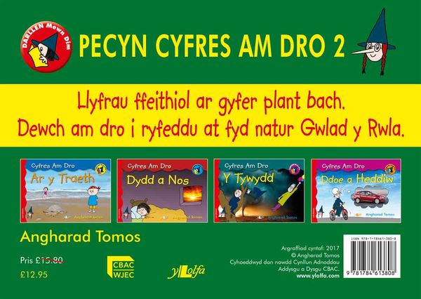 A picture of 'Cyfres am Dro: Pecyn 2'