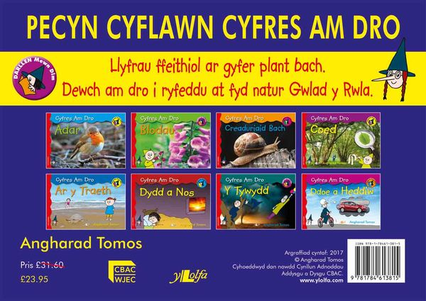 A picture of 'Cyfres Am Dro: Pecyn Cyflawn'