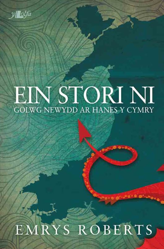 A picture of 'Ein Stori Ni' 