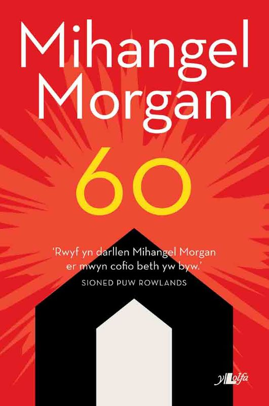 A picture of '60' 