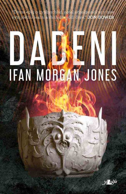 A picture of 'Dadeni' 