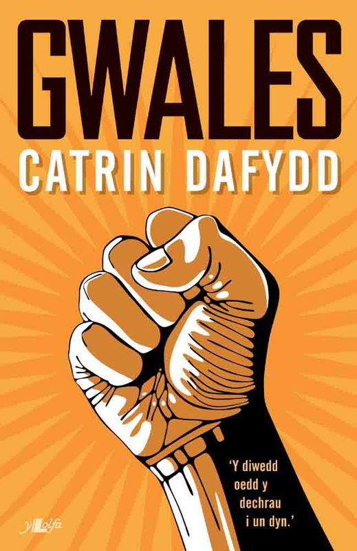 A picture of 'Gwales' 