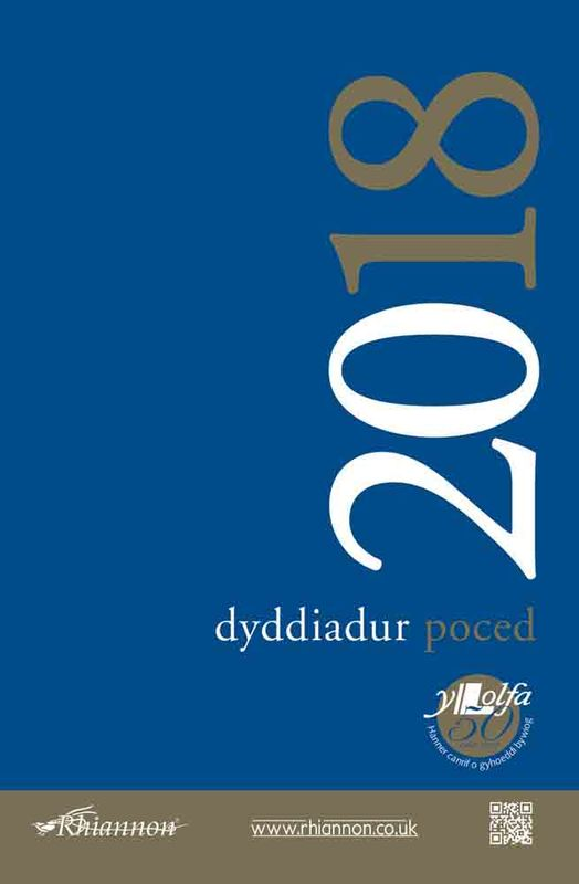 A picture of 'Dyddiadur Poced 2018 Pocket Diary'