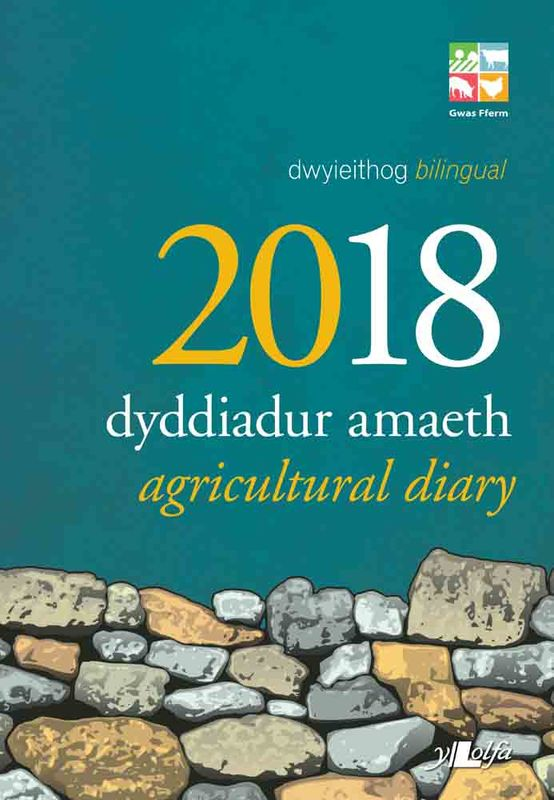 A picture of 'Dyddiadur Amaeth 2018 Agricultural Diary' 