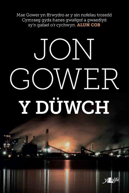 A picture of 'Y Duwch' 