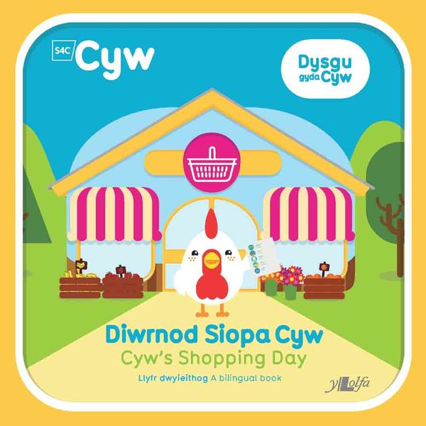 A picture of 'Diwrnod Siopa Cyw / Cyw's Shopping Day'