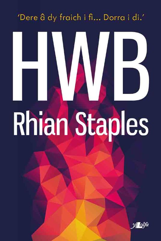 A picture of 'Hwb' 