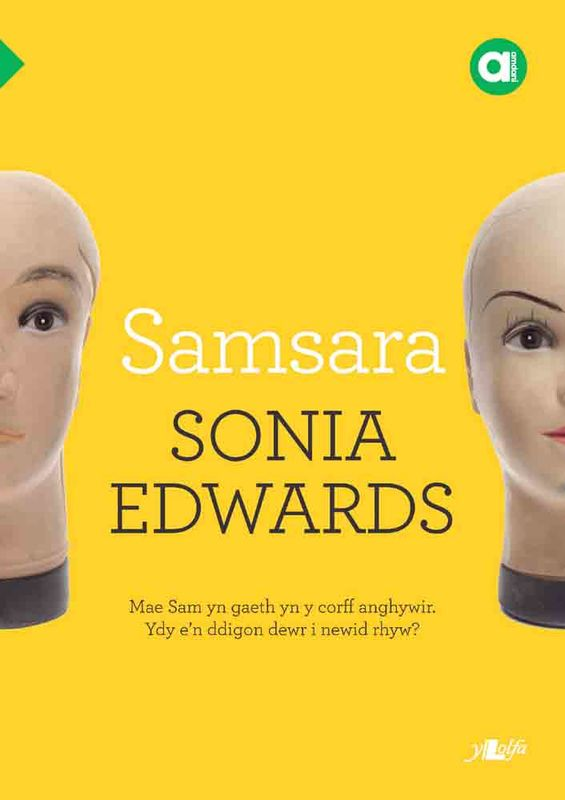 A picture of 'Samsara' 