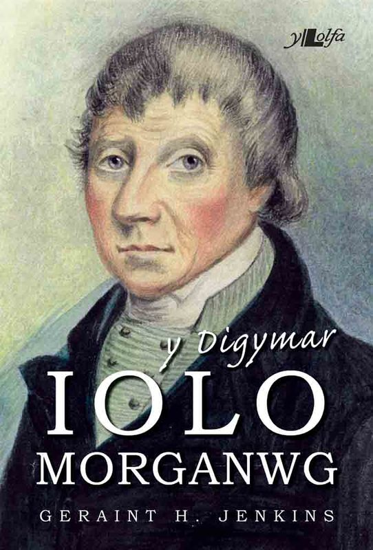 A picture of 'Y Digymar Iolo Morganwg' 