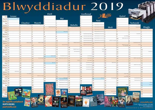 A picture of 'Blwyddiadur Wal 2019 Wall Planner'