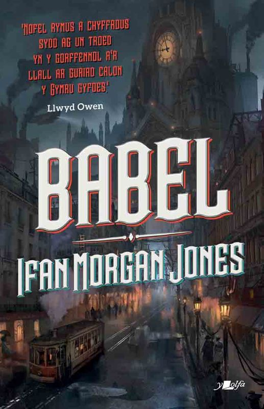 A picture of 'Babel' 