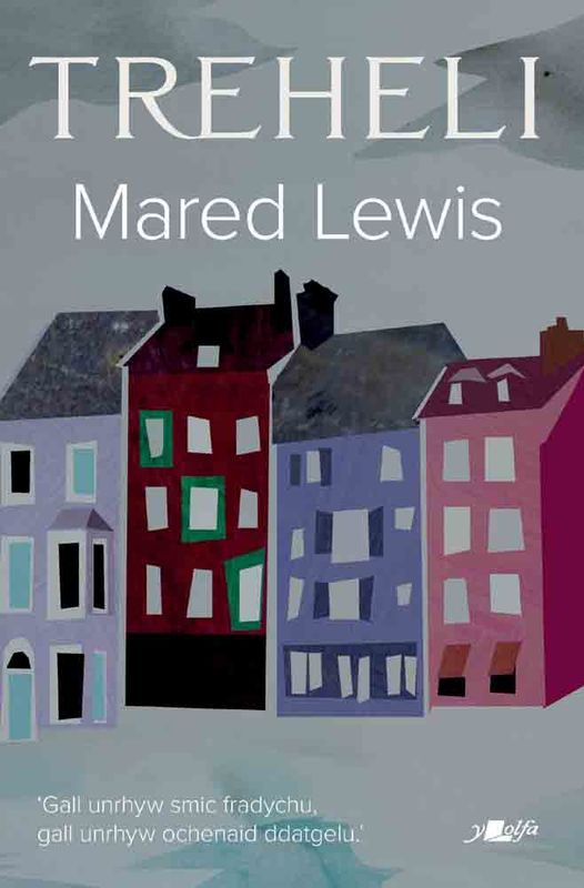 A picture of 'Treheli' 