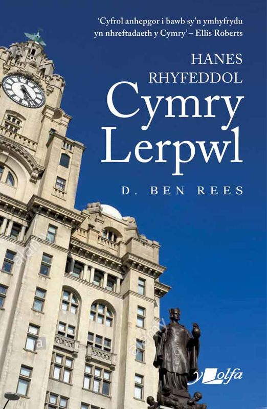 A picture of 'Hanes Rhyfeddol Cymry Lerpwl' 