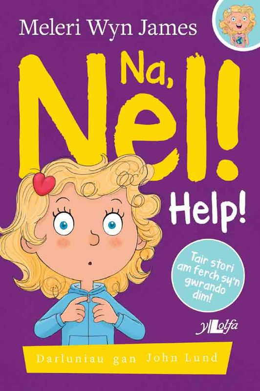 A picture of 'Na, Nel! Help!' 