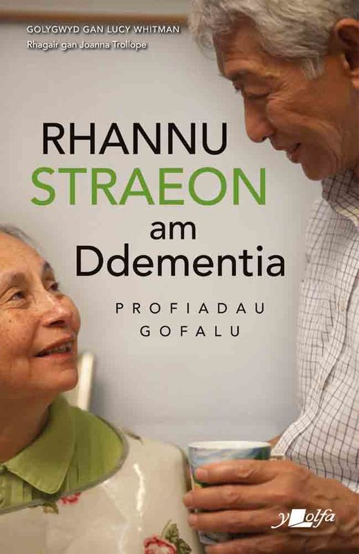 A picture of 'Rhannu Straeon am Ddementia' 