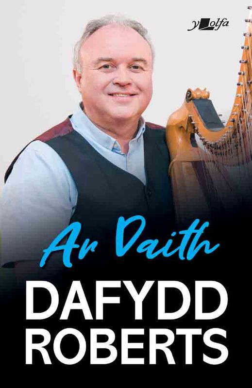 A picture of 'Ar Daith' 